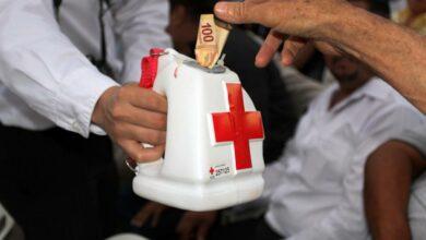 Falsos paramédicos piden dinero en la ciudad de Morelia - Pátzcuaro Noticias