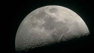 Eclipse lunar de julio de 2019 ¿En dónde se verá el último eclipse lunar del año?