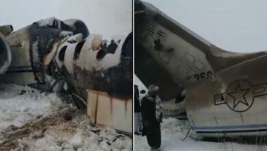 VIDEO: Confirman derribo de avión de Estados Unidos en Afganistán