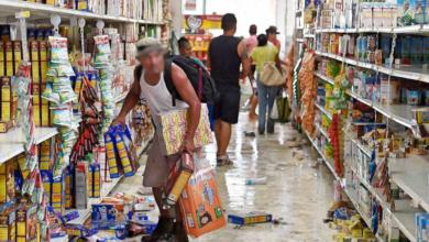 Invitan en Facebook a saquear un supermercado de Morelia, Michoacán
