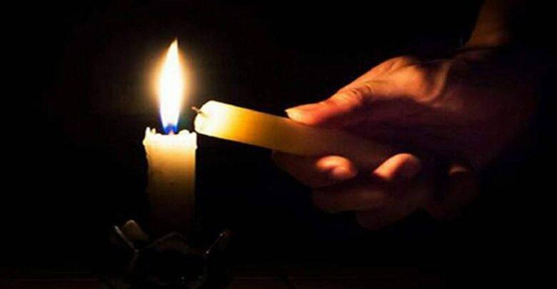 Habrá cortes de energía eléctrica en Michoacán este martes